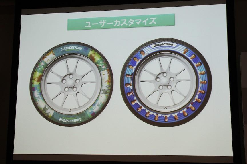 カラータイヤデザイン1